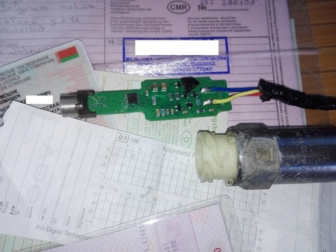 be815c04-cb9b-49cf-a59a-8559119e2647?server=place1