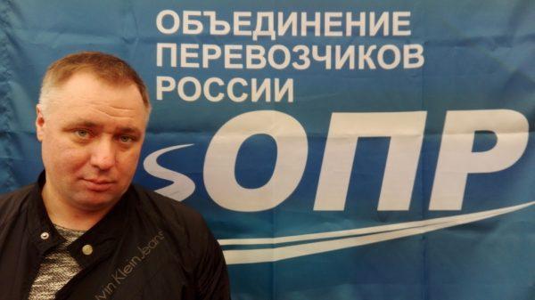 Andriej Bażutin, szef Stowarzyszenia Przewoźników Rosji
